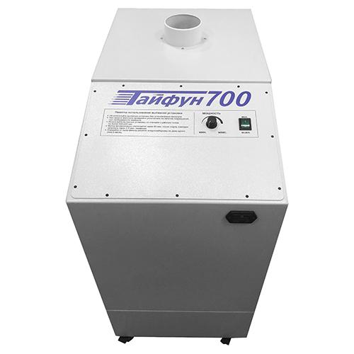 Вытяжная установка Тайфун-700