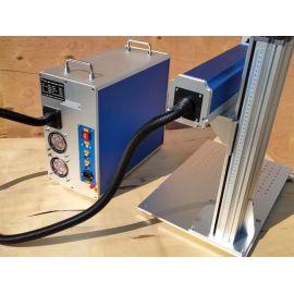 Лазерный маркер Gray XR