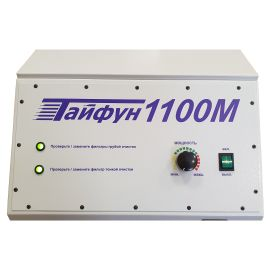 Вытяжная установка Тайфун-1100M