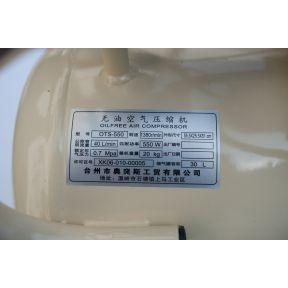 Компрессор безмасляный 0.8МПа, 0,5 КВт